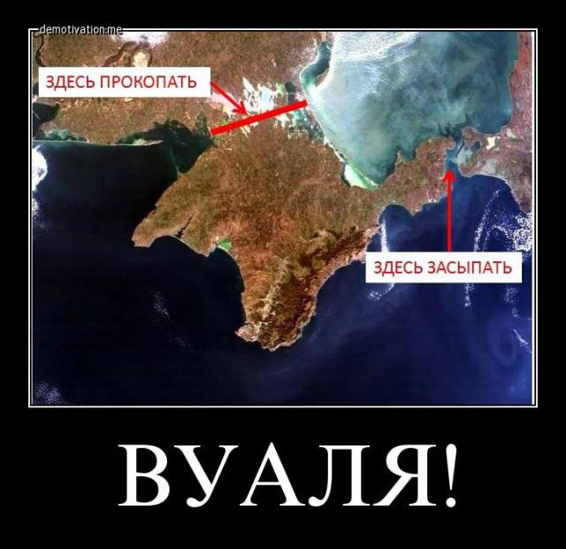 Украина намерена настаивать на демилитаризации Крыма на заседании Генассамблеи ООН - Цензор.НЕТ 7810