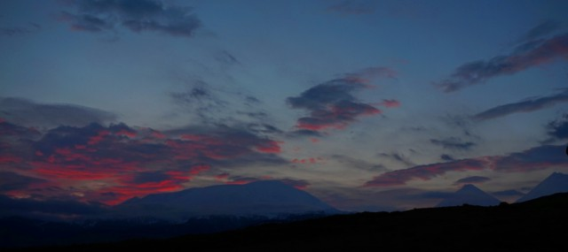 Камчатка. Природный парк Ключевской группы вулканов.