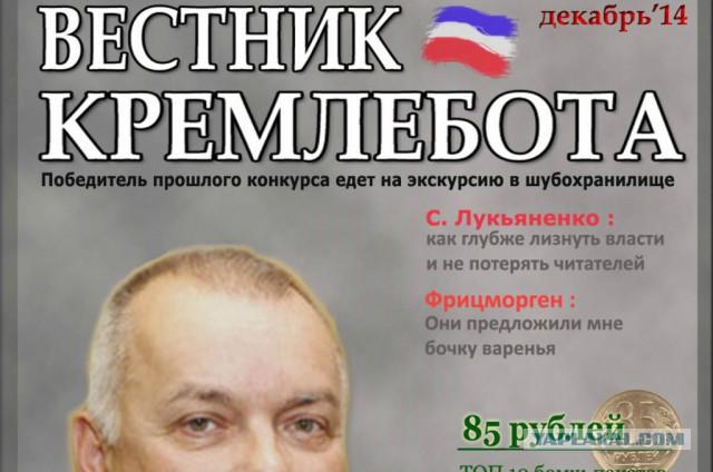 Формат миссии ОБСЕ на Донбассе можно изменить только по согласию всех 57 стран-участниц организации, - Хуг - Цензор.НЕТ 8326