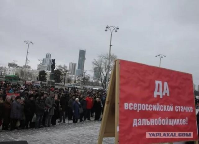С 27 марта дальнобойщики прекратят поставки товаров по всей России