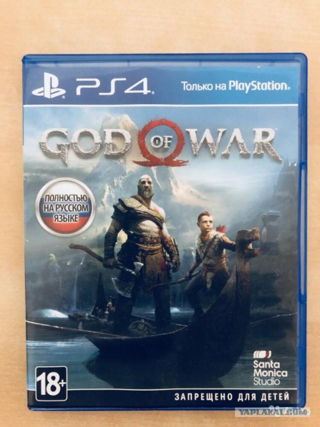 {Москва\Одинцово}куплю God Of War 4