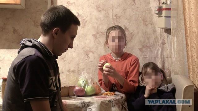 Неудачно пошутила. Почему 12-летняя девочка просит отпустить отчима-педофила?