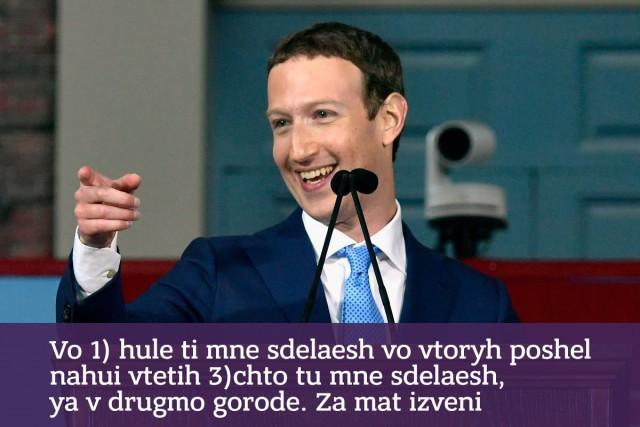 В Госдуме потребовали от Facebook восстановить аккаунты главы Чечни