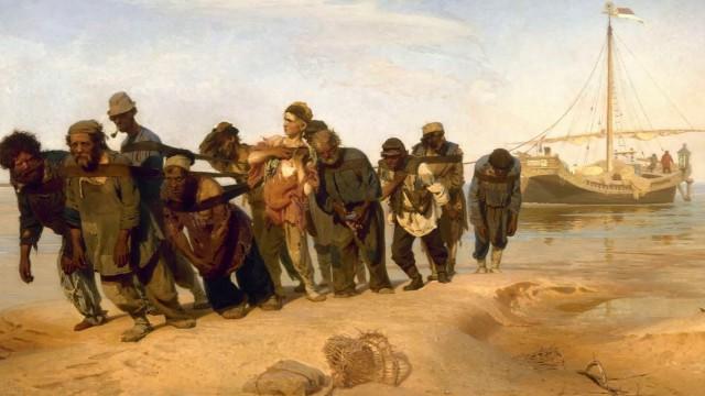 Мифы и правда в «Бурлаках на Волге»