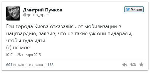 Мы не исключаем введение новых санкций против России, - глава МИД Финляндии - Цензор.НЕТ 3642