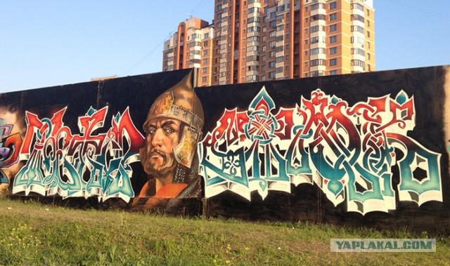 Граффити, нормальное