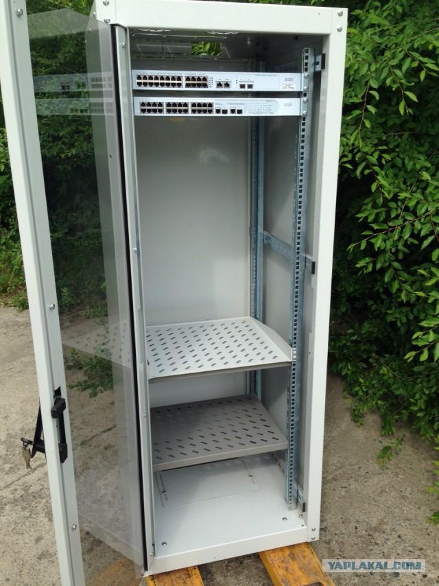 Продажа сетевого оборудования