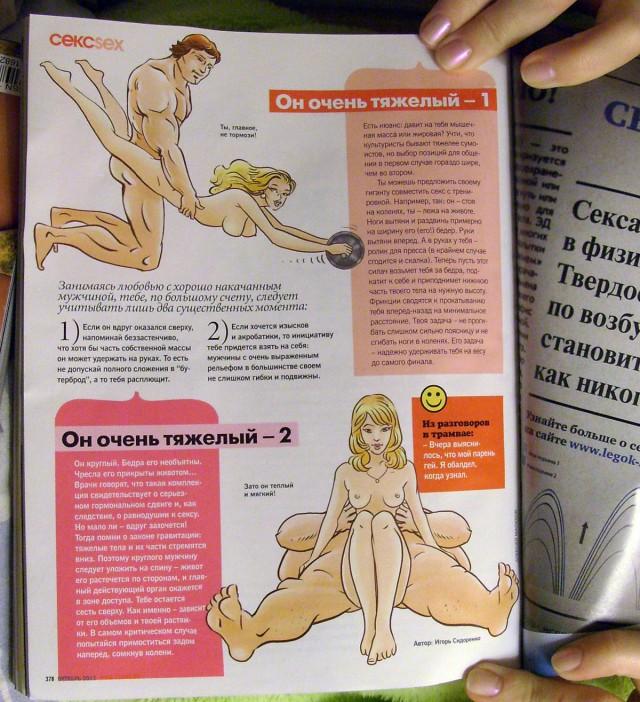 Сайт девочек о сексе 14 фотография