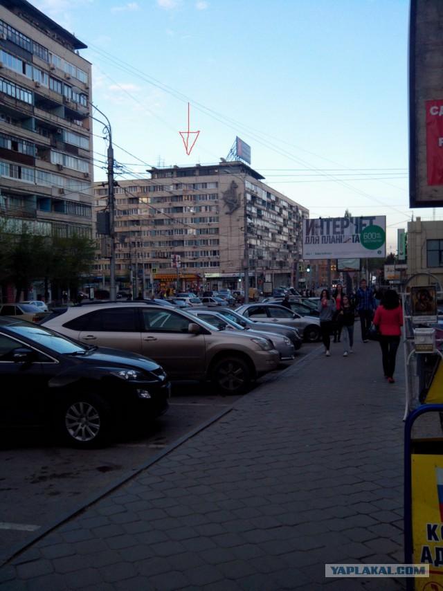 Как я съездил в Волгоград.