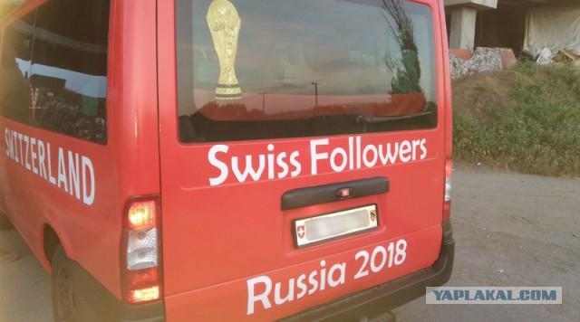 Швейцарские болельщики на Донбассе