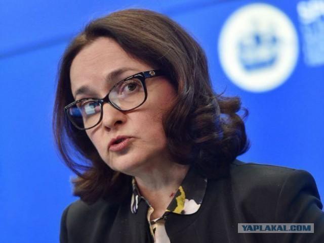 Россия отказывается от вложений в госдолг США