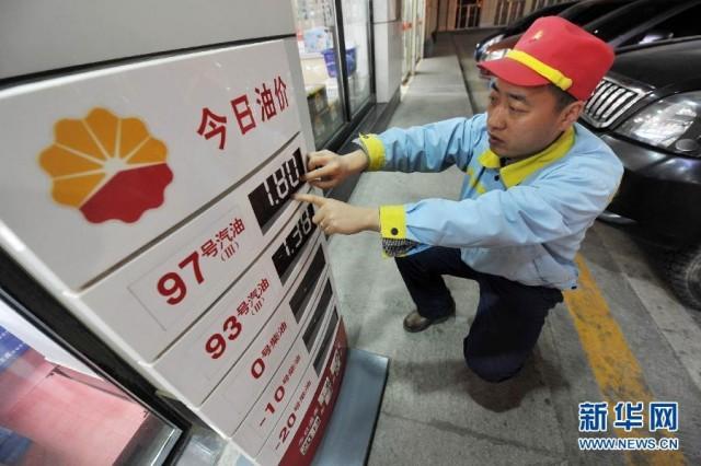 Китай резко снижает цены на бензин для поддержки экономики
