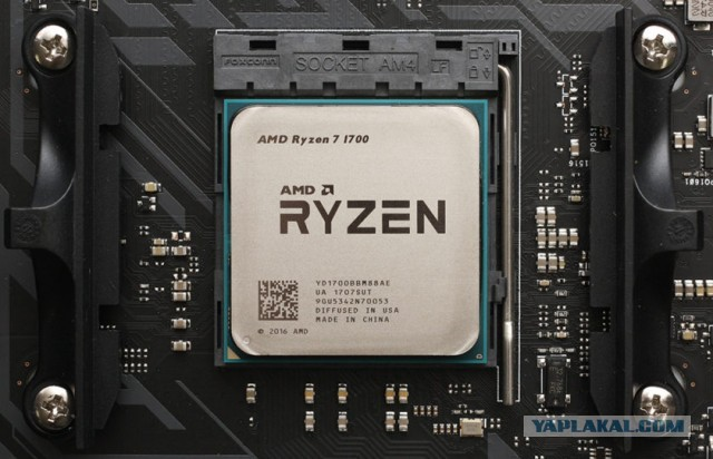 AMD RYZEN 7 1700 SOCKET AM4 Продам МСК\РФ