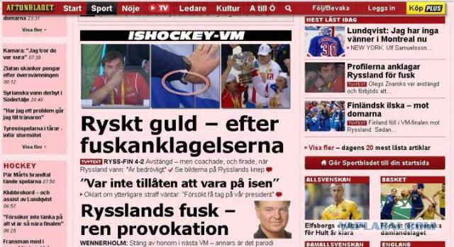 Шведские СМИ: ИИХФ должна наказать русских