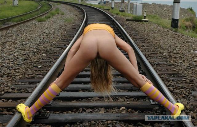 эротическая фото на железной дороге