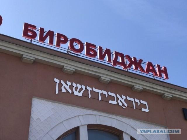 Во Владивосток в плацкарте. Семь дней