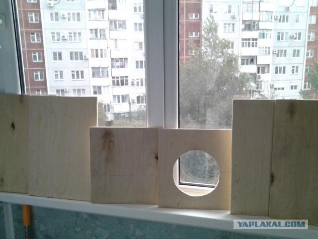 Как я дом строил