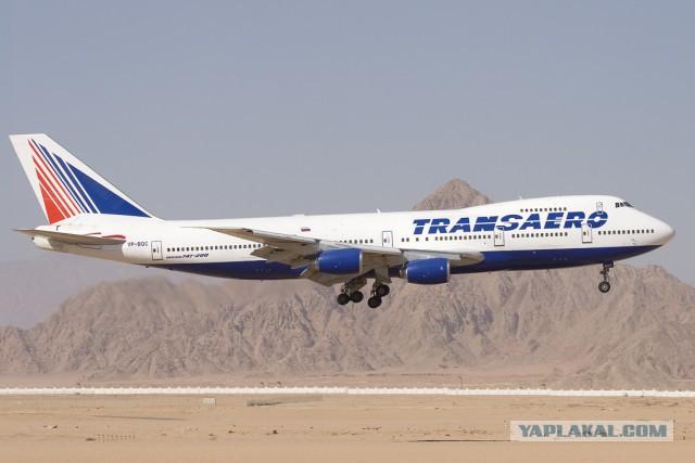 "Куплю узлы шасси Boeing 747-200 кондиции ""OH""."