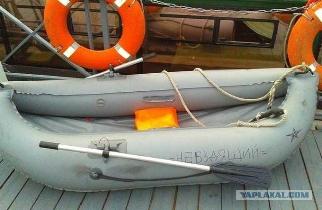 много лодок как называется