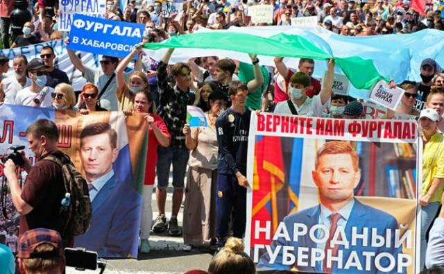 «Москва, уходи!»: За Фургала вышел весь Дальний Восток.
