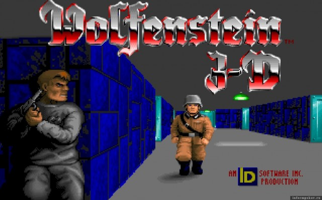 Замок из компьютерной игры Wolfenstein