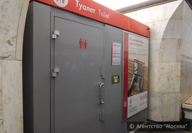 Московское метро откажется от туалетов на станциях