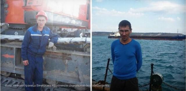 Уралец вынужден добираться домой пешком из Крыма