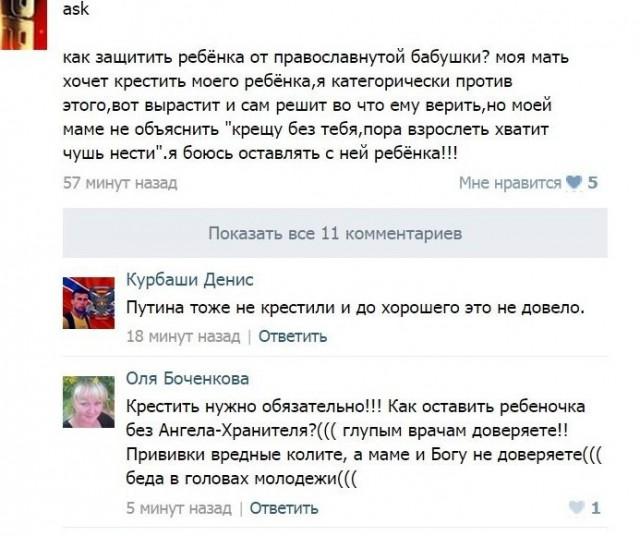 45,8 гектаров торфяников продолжают тлеть на Киевщине, - ГосЧС - Цензор.НЕТ 7367