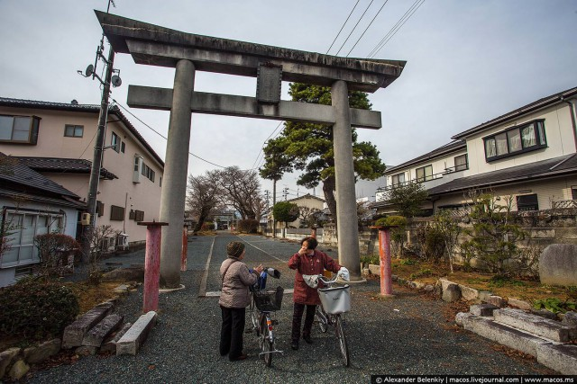 Как выглядит японская дыра