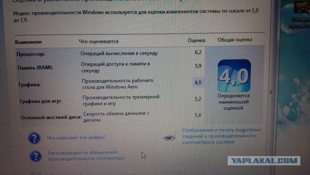 МалоМлщный ноутбук Core i3 продам-обменю