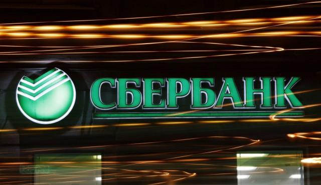 Мошенники внесли в банкоматы Сбербанка в Москве 40 млн фальшивых рублей