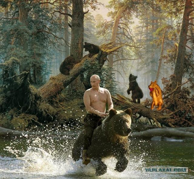 кто написал медведь рыбак