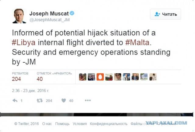 Самолет A320 ливийской авиакомпании Afriqiyah Airways захвачен угонщиками
