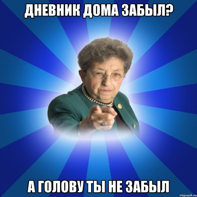 Есть русские потрахаемся пока давай время