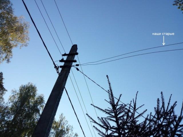 Как я электричество на даче делал, часть 1