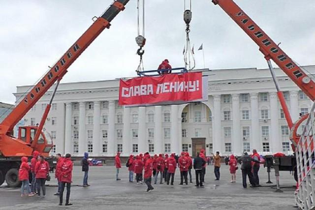 Ульяновск - народ вышел на улицу за Ленина против губернатора