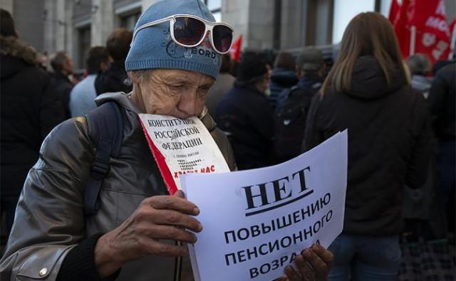 Открылись новые подробности пенсионной реформы