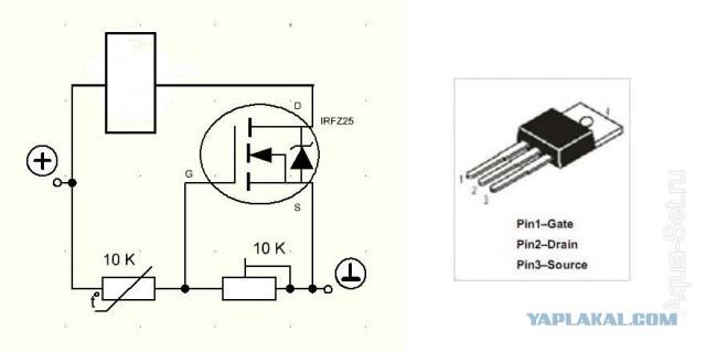 схема включения вентилятора охлаждения в бесперебойнике можете нас купить