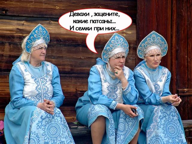 СССР Советская видео для новый год три дивицы под окном прямой