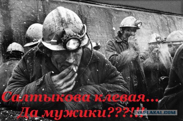 ищу клип ирина салтыкова форум: