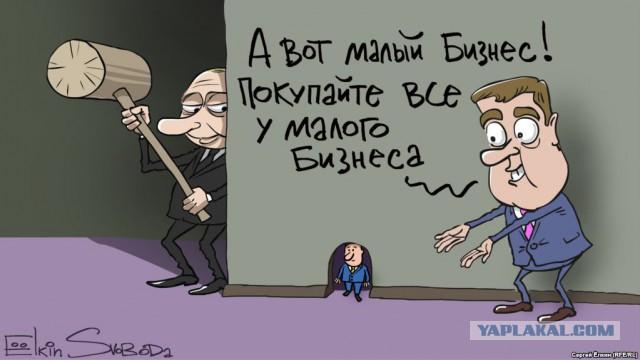 Государство заработало на банкротстве бизнеса 101 млрд рублей