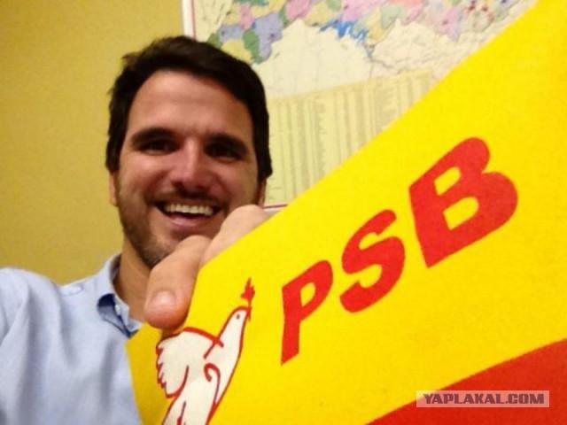 Установлен один из бразильских фанатов, издевавшихся над русскими девушками