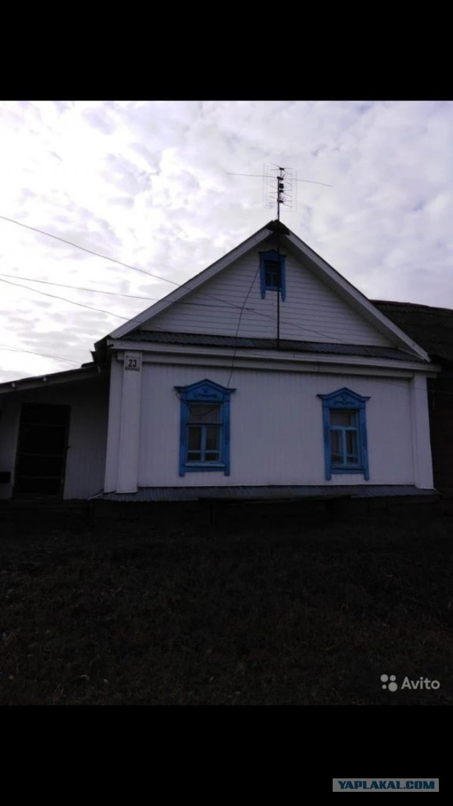 Продам дом  в Пензенской области