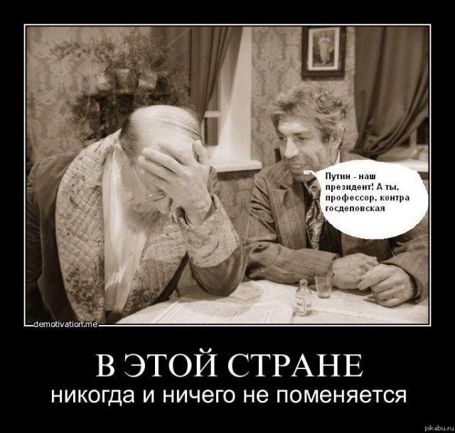 Россия продолжает шпионить за украинскими войсками с помощь беспилотников, - погранслужба - Цензор.НЕТ 5725