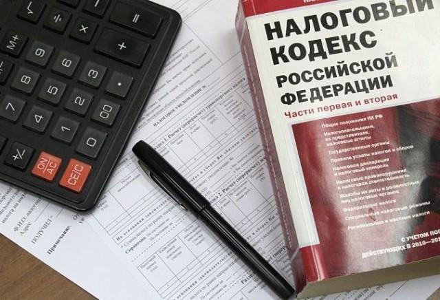 Грядет. Великая налоговая реформа в РФ