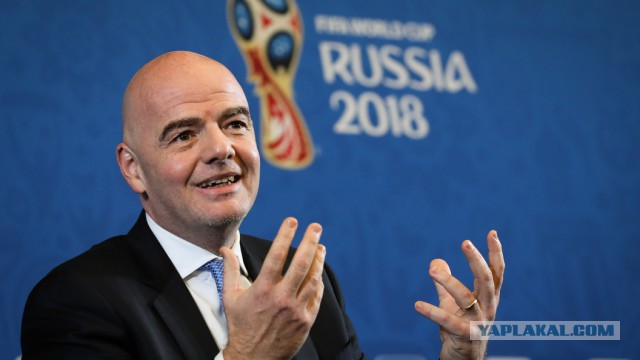Президент FIFA назвал чемпионат в России лучшим в истории