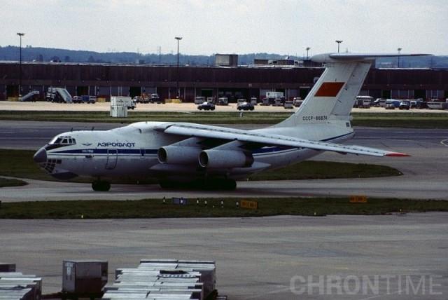 Первые жертвы, катастрофа Ил-76 под Кабулом 25 декабря 1979 г.