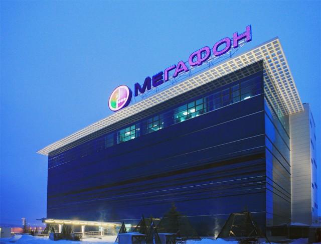 Самый мощный дата-центр в России