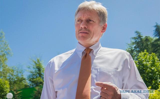 Кремль объяснил увеличение пенсионного возраста вопреки обещаниям Путина