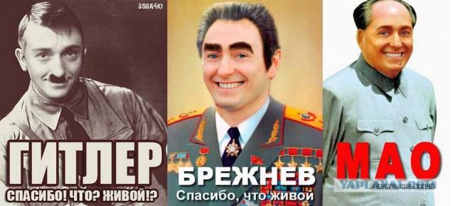 Оправдание Безрукова